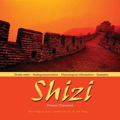 Shizi: Chinese Characters (CD-ROM)