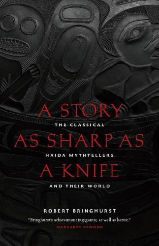 A Story as Sharp as a Knife (Paperback)