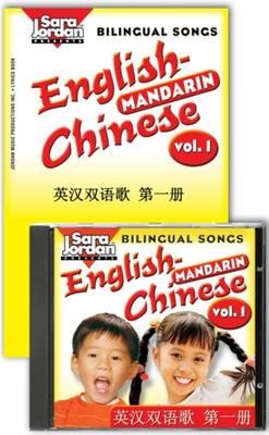 Bilingual Songs: v. 1: English-Mandarin - Bilingual Songs
