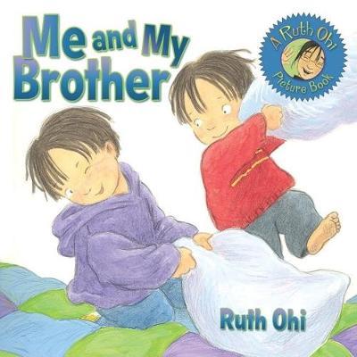 Me and My Brother (Hardback)