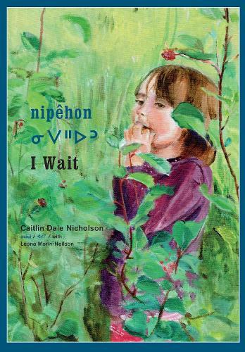 nipehon / I Wait (Hardback)