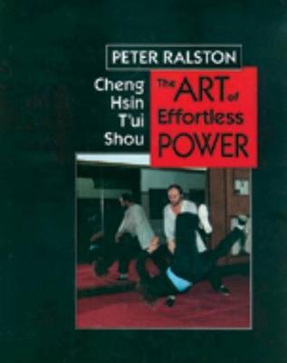 Cheng Hsin Tui Shou (Paperback)