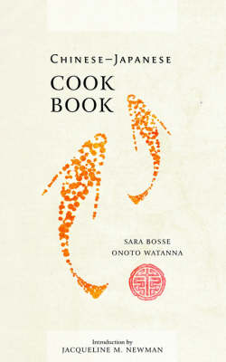 Chinese-Japanese Cook Book - Cooking in America (Paperback)