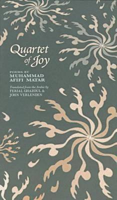Quartet of Joy: Poems (Paperback)
