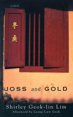 Joss And Gold (Paperback)
