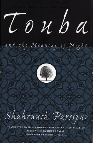 Touba And The Meaning Of Night (Hardback)