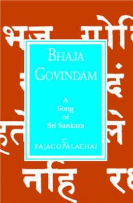 Bhaja Govindam: A Song of Sri Sankara (Paperback)