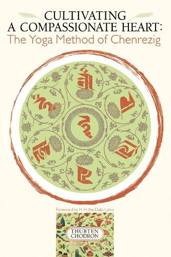 Cultivating A Compassionate Heart (Paperback)