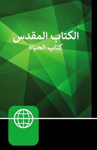 NAV, Arabic Contemporary Bible, Large Print, Hardcover, Blue (Hardback)
