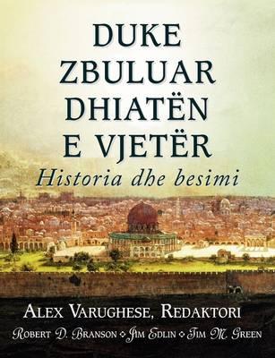 Duke Zbuluar Dhiaten E Vjeter (Albanian: Discovering the Old Testament) (Paperback)