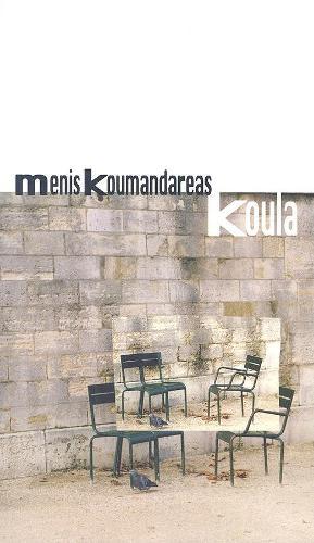 Koula (Paperback)