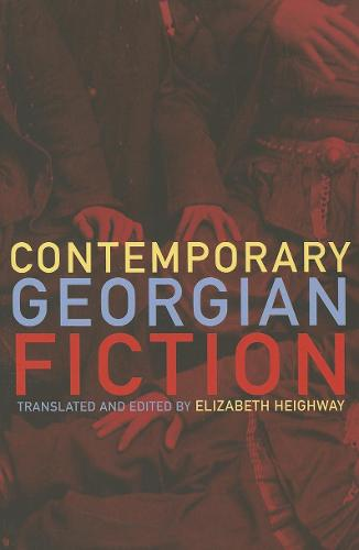 Fiction from Georgia (Paperback)