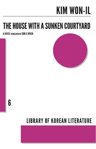 House with a Sunken Courtyard (Paperback)