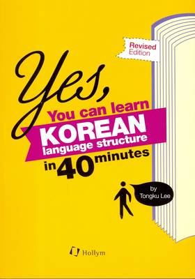 Easy To Learn Korean Book