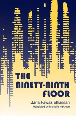 The Ninety-Ninth Floor (Paperback)
