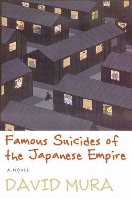 Famous Suicides of the Japanese Empire (Paperback)