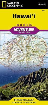 Hawaii: Travel Maps International Adventure Map (Sheet map, folded)