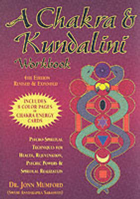 A Chakra and Kundalini Workbook: Psycho-Spiritual Techniques for Health, Rejuvenation, Psychic Powers and Spiritual Realization (Paperback)