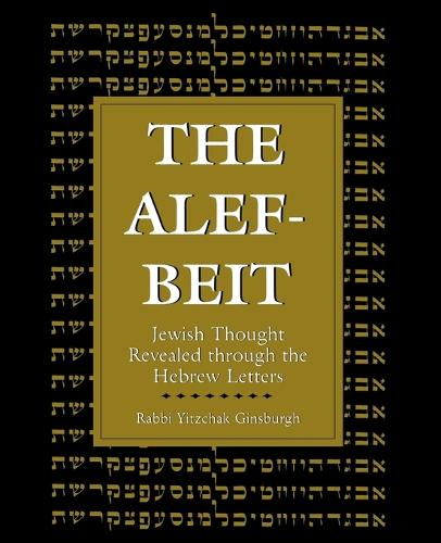 The Alef-beit: Jewish Thought Revealed Through the Hebrew Letters (Paperback)