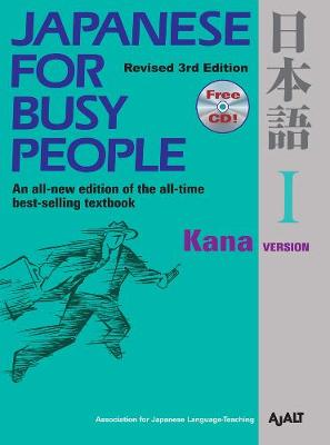 Japanese For Busy People 1: Kana Version (Paperback)