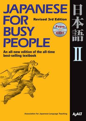 Japanese For Busy People 2 (Paperback)