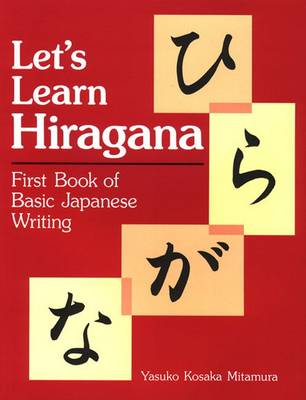 Let's Learn Hiragana: First Book Of Basic Japanese Writing (Paperback)