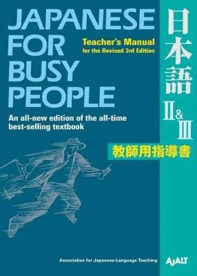 Japanese For Busy People Ii & Iii : Teacher's Manual For The Revised 3rd Edition (Paperback)