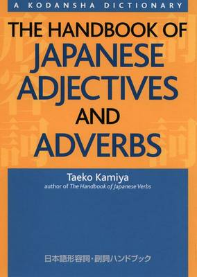 The Handbook Of Japanese Adjectives And Adverbs (Paperback)