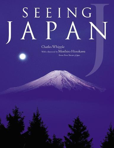 Seeing Japan (Hardback)