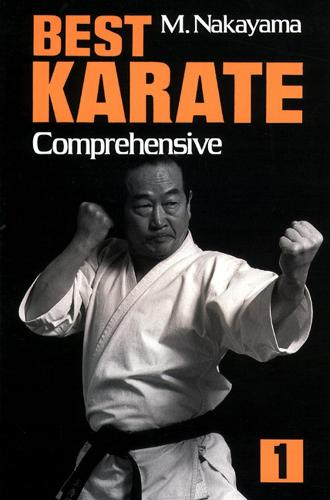 Best Karate Volume 1 (Paperback)
