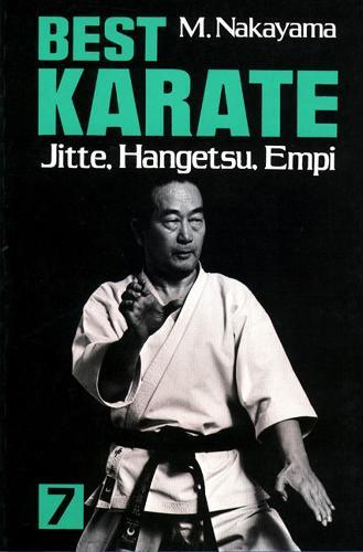Best Karate Volume 7 (Paperback)