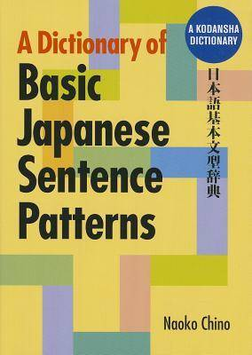 Dictionary Of Basic Japanese Sentence Patterns (Paperback)