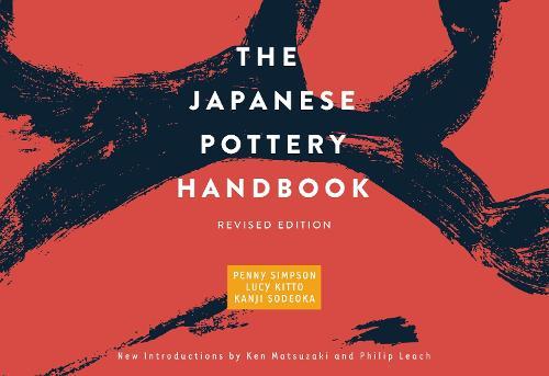 The Japanese Pottery Handbook (Paperback)