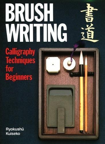 Brush Writing (Paperback)