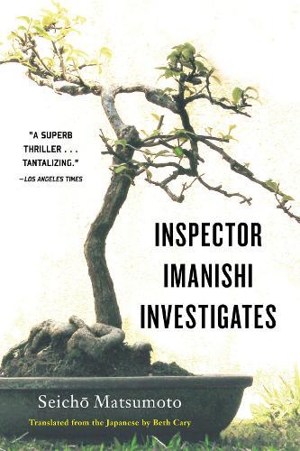 Inspector Imanishi Investigates - Soho crime (Paperback)