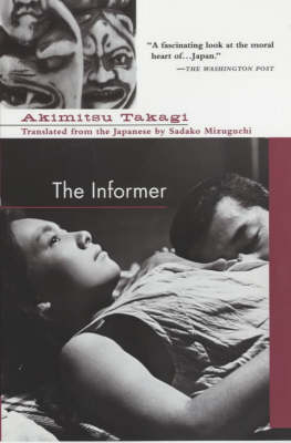 The Informer, The (Paperback)