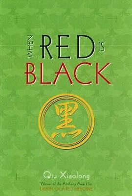 When Red Is Black (Hardback)