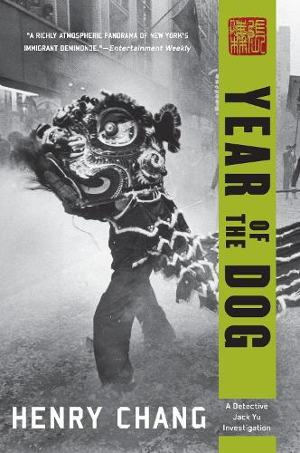 Year Of The Dog (Paperback)