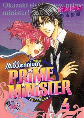 Millennium Prime Minister Volume 4 (Paperback)