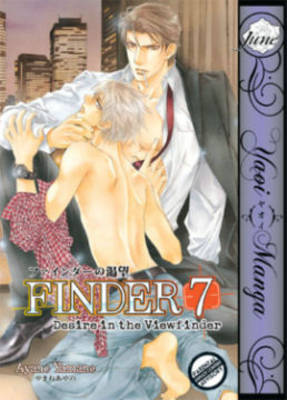Finder: Desire in the Viewfinder (Yaoi Manga) Volume 7 (Paperback)