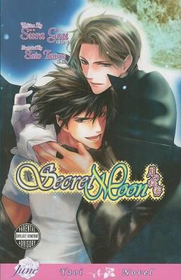 Secret Moon (Yaoi Novel) (Paperback)