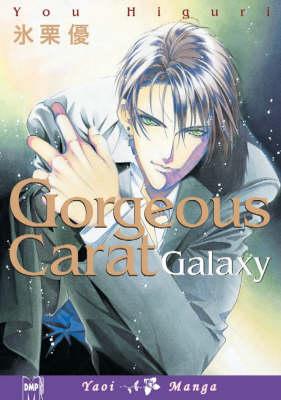 Gorgeous Carat Galaxy (Yaoi) (Paperback)