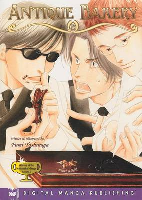 Antique Bakery (Yaoi): v. 2 (Paperback)