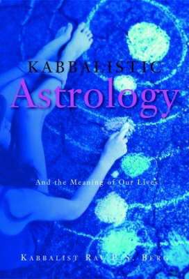 Kabbalistic Astrology (Paperback)