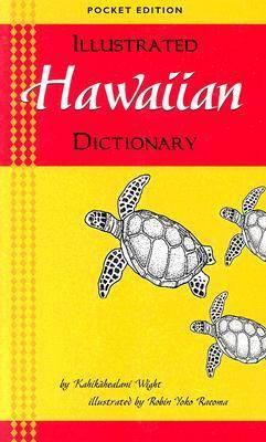 Illustrated Hawaiian Dictionary (Paperback)