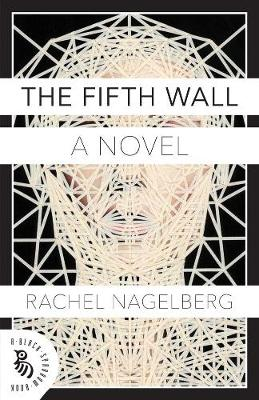 The Fifth Wall (Paperback)