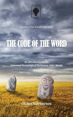 The Code of the Word: An Introduction to the Universal Etymological Dictionary 1001 Words (Paperback)