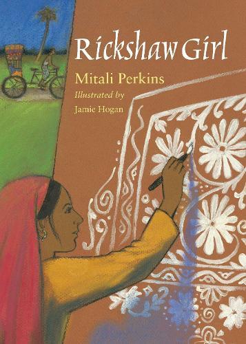 Rickshaw Girl (Paperback)
