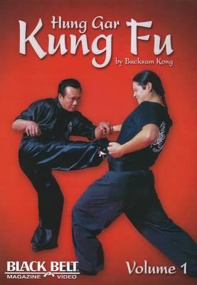 Hung Gar Kung Fu: Volume 1 (DVD)