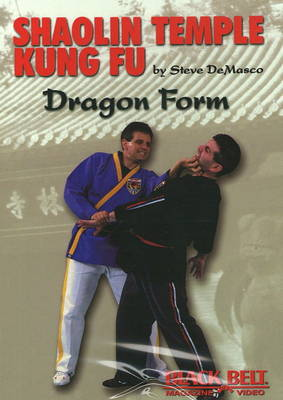 Shaolin Temple Kung Fu: Dragon Form (DVD)